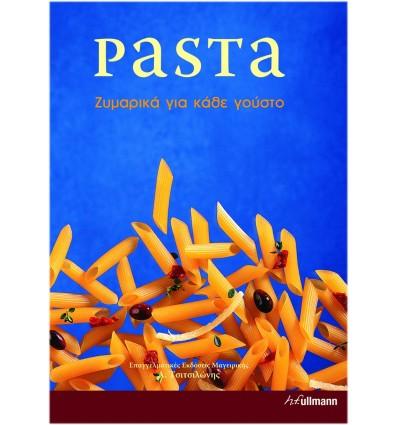 Stephen Wendy - Pasta - Ζυμαρικά για κάθε γούστο.