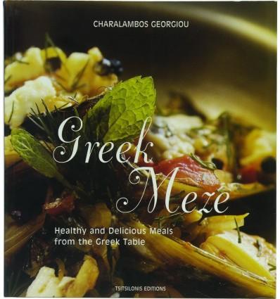 Ελληνικoοί Μεζέδες Greek Meze.