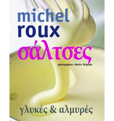 Michel Roux - Σάλτσες